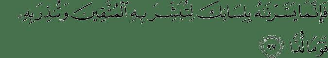 Surat Maryam Ayat 97