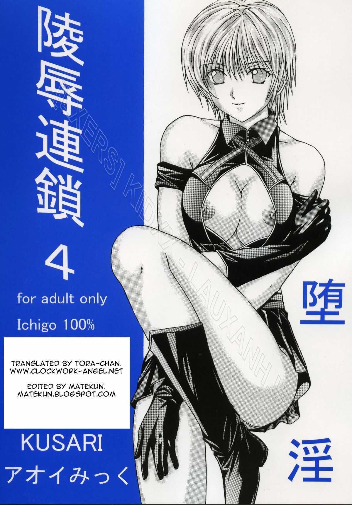 TruyenHay.Com - Ảnh 34 - Ryoujoku Rensa Chapter 4