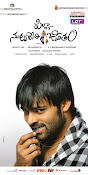 Pilla Nuvvuleni Jeevitham movie wallpapers-thumbnail-7