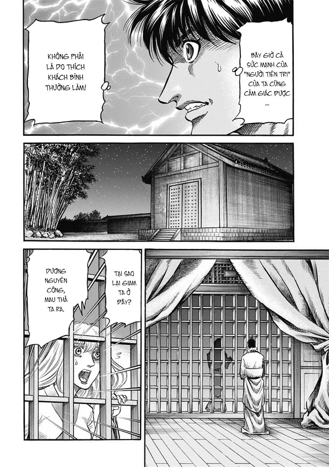 Chú bé rồng-Ryuuroden chap 281 Trang 12 - Mangak.info