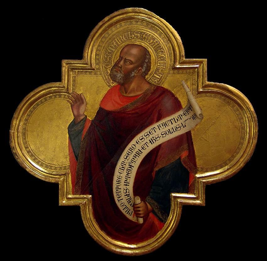 La puerta angosta el martirio del evangelista san marcos for Puerta 8 san marcos