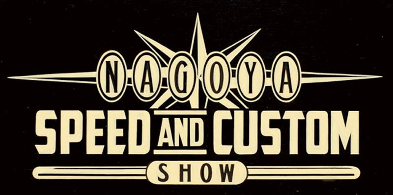 NAGOYA SPEED AND CUSTOM SHOW