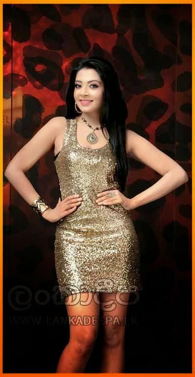 udari gold