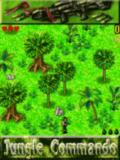 Junglecommando