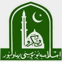 Islamia University Bahawalpur B.Com Result 2016, Part 1, Part 2