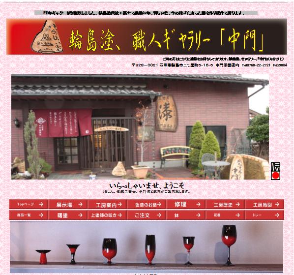 wajimanuri.info