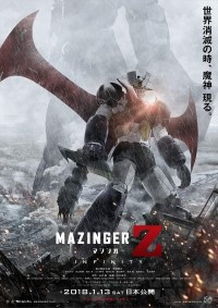 Mazinger Z Infinity (2017) HD-R Castellano 1 Link MEGA