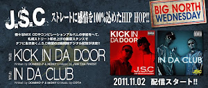 J.S.C / KICK IN DA DOOR / IN DA CLUB
