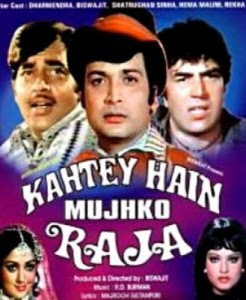 Kahte Hain Mujhko Raja 1975 Hindi Movie Watch Online