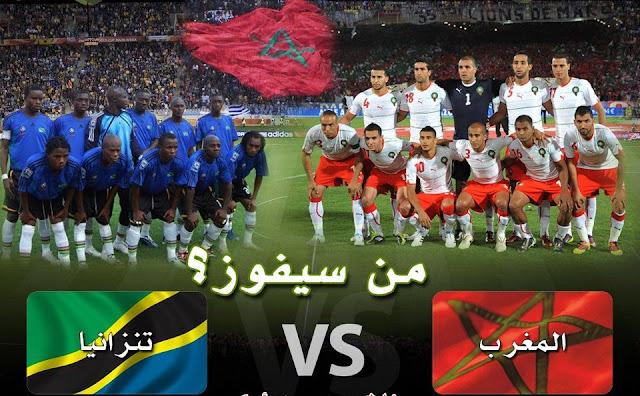 maroc tanzanie en direct can 2012 le 9 octobre 2011