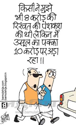 corruption cartoon, corruption in india, bribe, indian political cartoon
