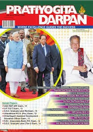 the sunday indian magazine pdf free download