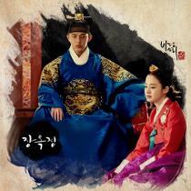 Phim Tình Sử Jang Ok Jung