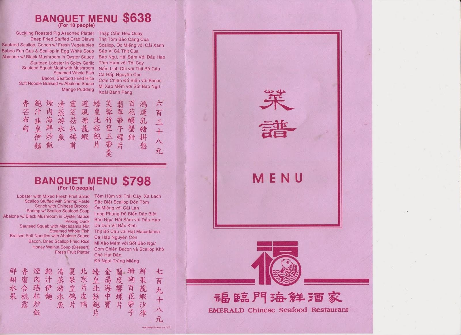 Emerald Chinese Seafood Restaurant San Diego