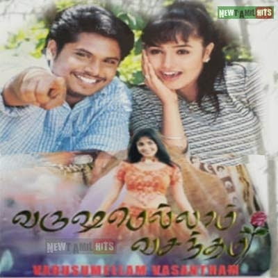 Varushamellam Vasantham 2002 Tamil Movie Watch Online