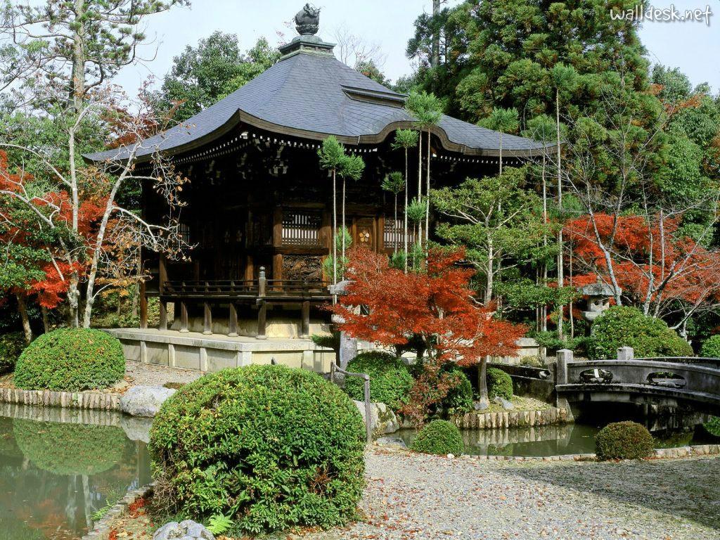 Jap o o fim ou um novo come o a arquitetura for Casa clasica japonesa