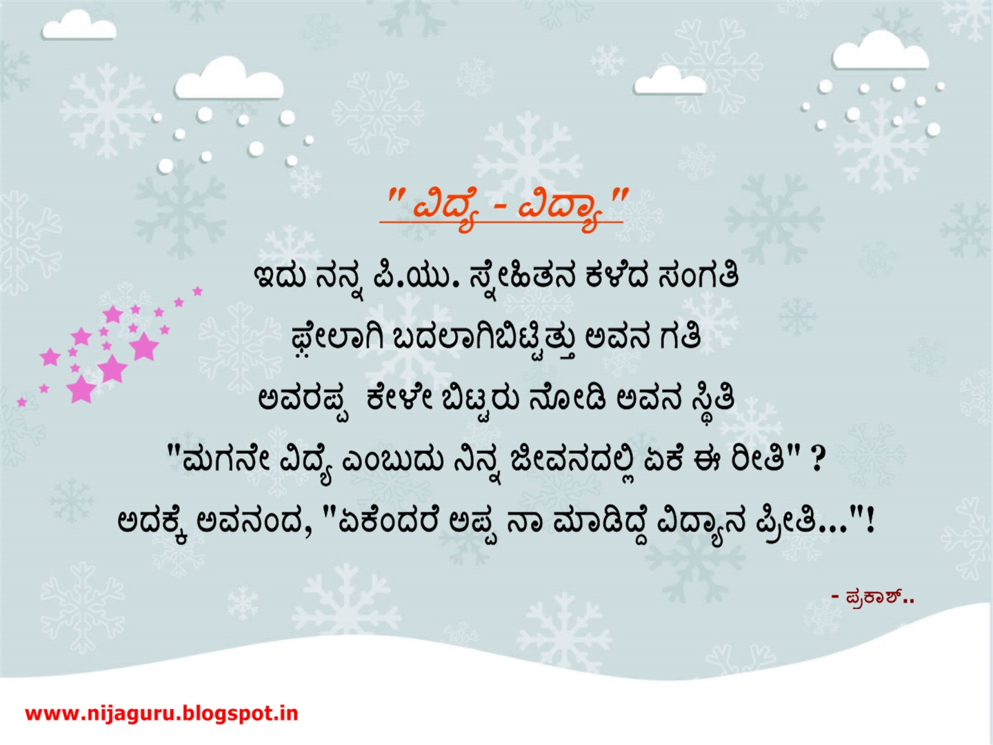 kannada i love you kavana search results calendar 2015