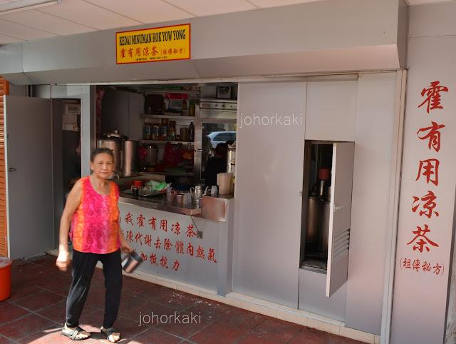 Johor-Bahru-Heritage-Food-Trail-Jalan-Tan-Hiok-Nee-陈旭年街-Old-JB-Town