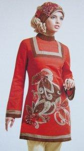 Calosa Blus 8230 - Merah Bata (Toko Jilbab dan Busana Muslimah Terbaru)