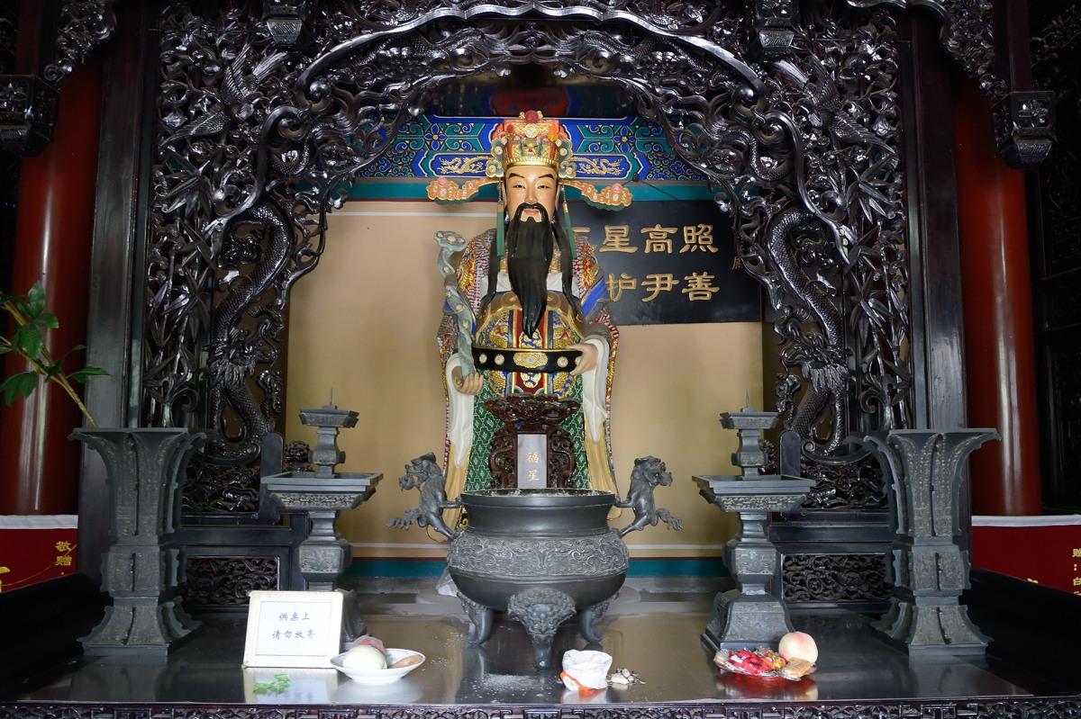 Taoism Deity Lu at Baiyun Guan in Beijing