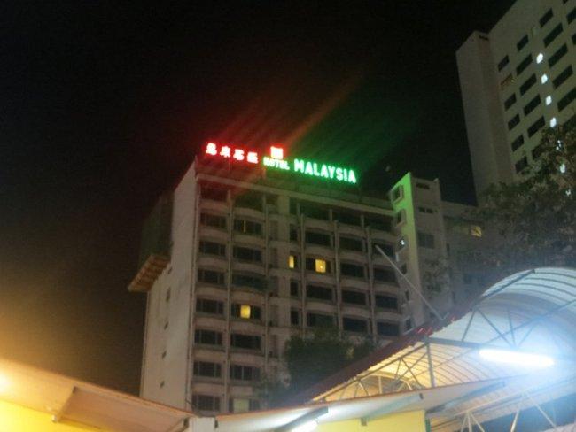 Отель Малайзия