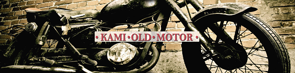 Kami Old Motor