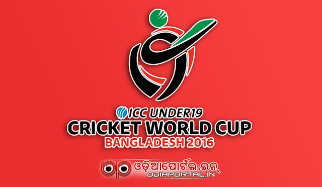 Squad list of ICC Under-19 Cricket World Cup 2016 22 January to 14 February 2016 (Bangladesh) Full schedule of ICC Under-19 Cricket World Cup 2016. groups, teams of ICC Under-19 Cricket World Cup 2016 pdf download list schedule,