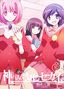 Manga The World God Only Knows [On Going] Vol10_cover_special_full