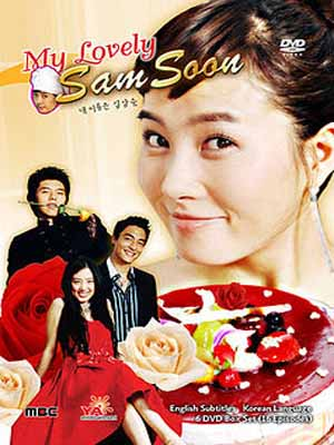 Tôi Là Kim Sam Soon - My Name Is Kim Sam Soon (2005)