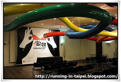 台北當代藝術館(MOCA Taipei)