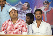 Chusinodiki Chusinantha Press meet-thumbnail-13