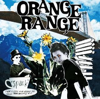 ORANGE RANGE - spark