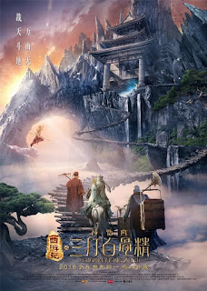 The Monkey King 2 ( 2016 )