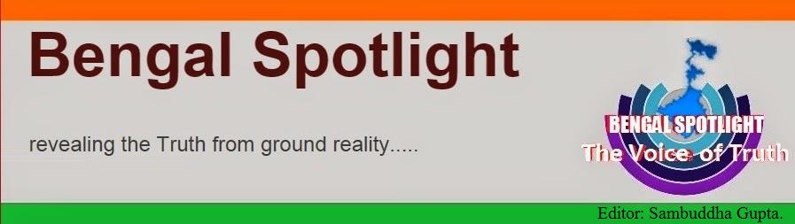 Bengal Spotlight
