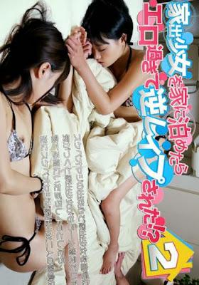 Phim sex bố già tốt bụng - XXX-AV 21024-25