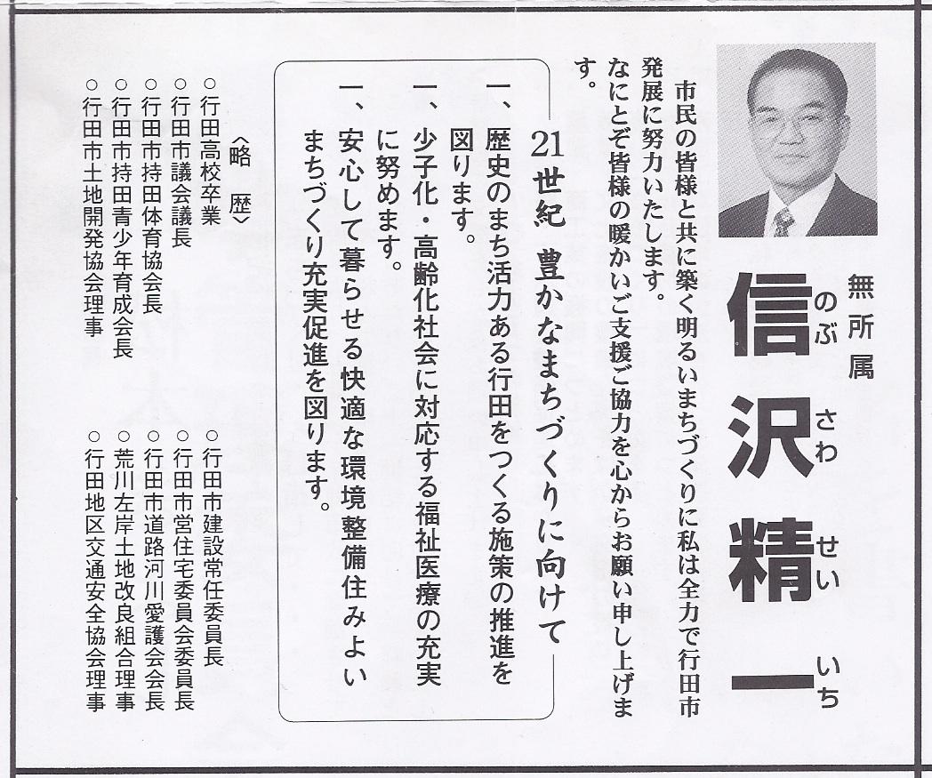 seiichi miyake - photo #35