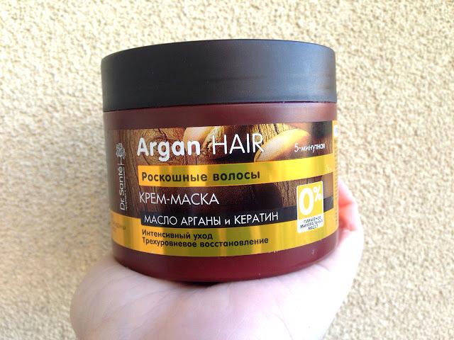 """Маска """"Роскошные волосы"""" Argan hair от Dr. Sante. Отзыв"""