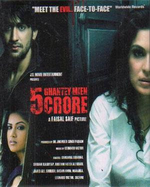 5 Ghantey Mien 5 Crore (2012) - Hindi Movie