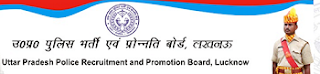 UP Police Constable Admit Card 2013 uppbpb.gov.in Download UP Police Constable Hall Ticket 2013