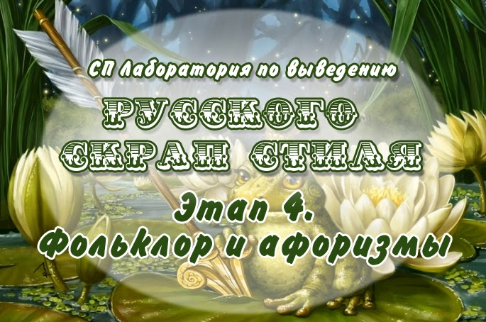 http://zagotovo4ka.blogspot.ru/2015/02/4.html#more