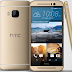 The Speacial SmartPhone HTC One M9 Full Feature and Price
