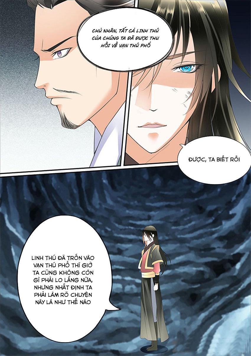 Tinh Thần Biến Chap 424 - Trang 3