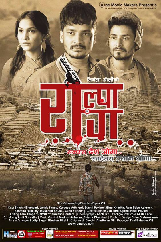 nepali film poster rolpa rog run on gun