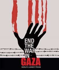 Gaza We Care
