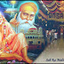 Waiting Eagerly For Sai Baba's Blessings