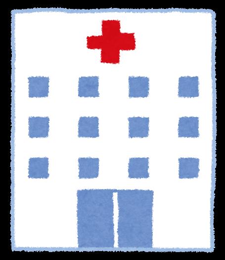 赤十字の書かれた、白い病院の ... : 英語のアルファベット : 英語