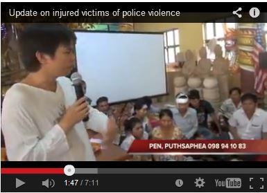 http://kimedia.blogspot.com/2014/10/update-on-injured-victims-of-police.html