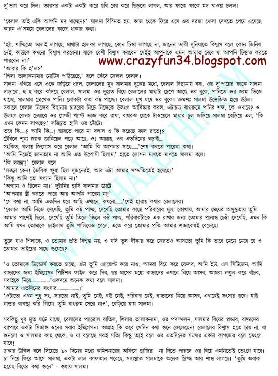 View Full Size | More bangla magi |