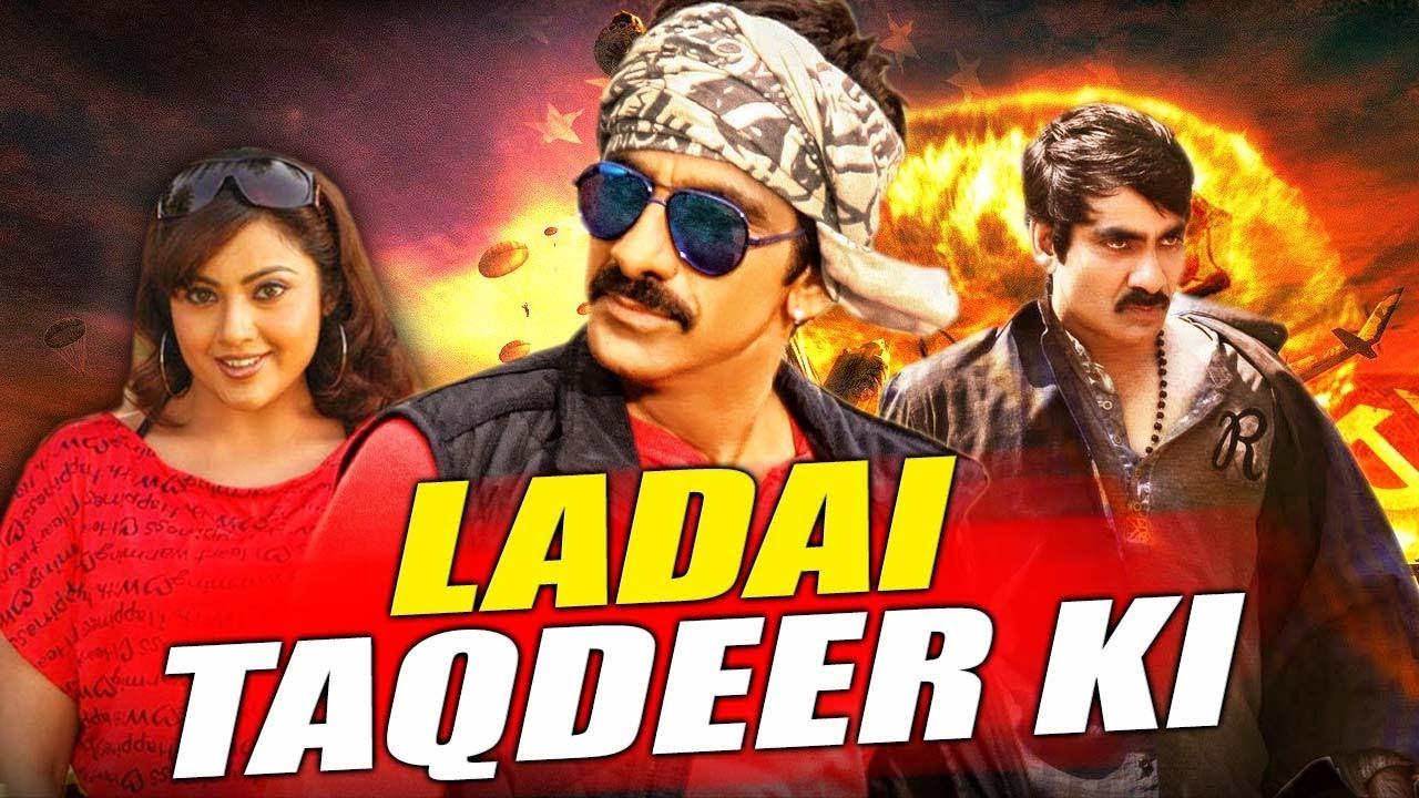 Ladai Taqdeer Ki 2018 Hindi Dubbed HDRip   720p   480p
