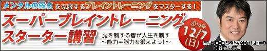 http://toyo-care.com/TPRSBT2012.html
